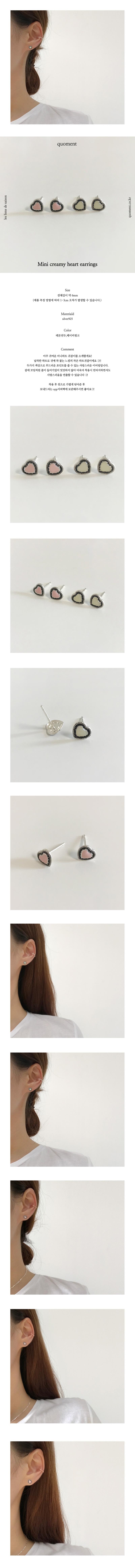925실버 미니크리미 형광 하트꼬임 귀걸이 - 쿼먼트, 13,500원, 실버, 볼귀걸이