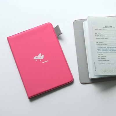 Passport Cover_2NUL