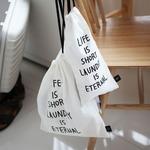 Laundry Pouch-SET