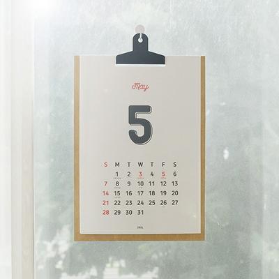 2017 Clip Calendar
