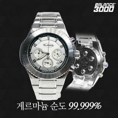 발란스3000 순도 99.99퍼센트 게르마늄 시계