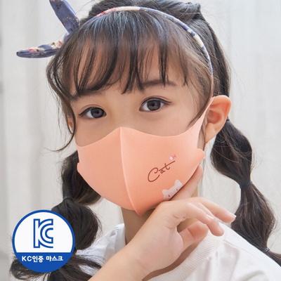 에어칼리브 숨쉬기 편한 아동마스크 KC인증_1매
