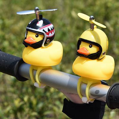 날개 러버덕 오리인형 프로펠러 헬멧 자전거용품 라이트 벨 경적 오토바이 킥보드 유모차 액세서리