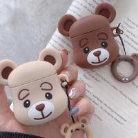 에어팟케이스 귀여운 곰 캐릭터 풀커버 실리콘 키링 고리 악세서리 1 2 세대 공용
