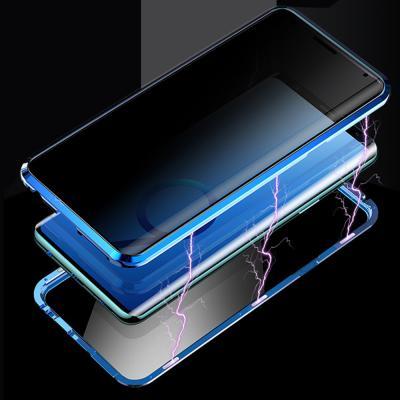 갤럭시 노트10 9 8 S10 S10E S9/플러스 사생활보호 글라스 메탈 마그네틱 무선충전 풀커버 범퍼 케이스