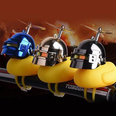 날개 러버덕 오리인형 프로펠러 헬멧 led 라이트 벨 경적 자전거용품 킥보드 오토바이 유모차 악세사리