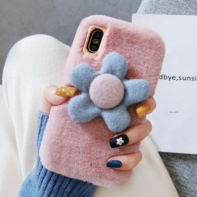 갤럭시 노트10 9 8 S10 5G S9 플러스 예쁜 파스텔 입체 플라워 겨울 밍크 털 TPU 실리콘 핸드폰 케이스
