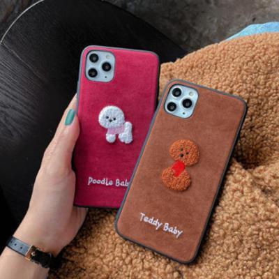 아이폰11 프로 맥스 XR XS 8 7플러스 귀여운 뽀글이 강아지 캐릭터 패브릭 하드 핸드폰 케이스 커플 추천