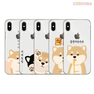 아이폰 11 프로 맥스 xr xs 8 7 플러스 귀여운 에구시바 정품 캐릭터 커플 추천 클리어 투명 젤리 케이스