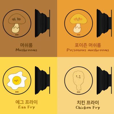 9C9C 정품 아이엠 스마트 그립톡 캐릭터 3단 높이조절 허브톡 스마트톡 핸드폰 거치대 이어폰 줄감개