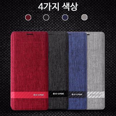갤럭시 S20/플러스/울트라 5G G-CASE 슬림핏 패브릭 카드 수납 플립 풀커버 스탠딩 범퍼 케이스