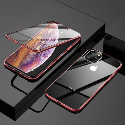 갤럭시 s20 s20플러스 s20울트라 5G 메탈 마그네틱 풀커버 투명 강화유리 슬림 범퍼 케이스