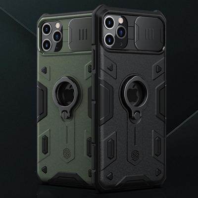 아이폰12 11 pro max 슬라이드 카메라렌즈 완벽보호 에어백 범퍼 아머 핑거 스마트링 거치대 하드 케이스