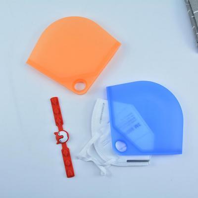 마스크 휴대용 보관 파우치/세균 오염 방지 먼지 차단/위생 수납 실리콘 케이스