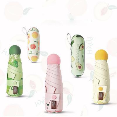 예쁜 과일 패턴 미니 5단 접이식 우산 양산 가벼운 우양산 99프로 자외선 차단 귀여운 휴대용 캡슐 파우치