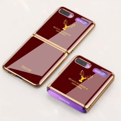 갤럭시Z플립 골드핏 라인 9H고강도 강화유리 슬림 하드 제트플립 스킨 커버/예쁜 지플립 핸드폰 케이스