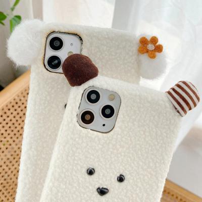 아이폰se2 11 pro max xr xs 8 7 입체 뽀글이 곰돌이 강아지/귀여운 커플 캐릭터/겨울 털 실리콘 폰 케이스