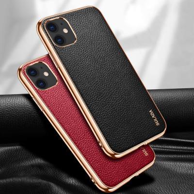 갤럭시노트20/노트20울트라 골드 테두리 라인/컬러 가죽 디자인 스킨/충격 보호 범퍼 핸드폰 케이스