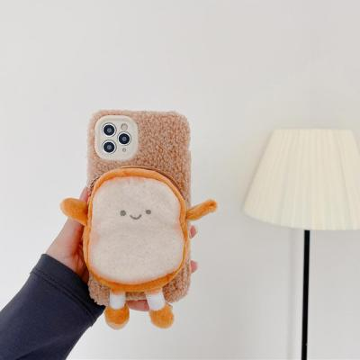 아이폰12 미니 11 pro max xr xs se2 8 귀여운 뽀글이 커플 식빵 캐릭터/수납 파우치 지갑 양털 폰 케이스