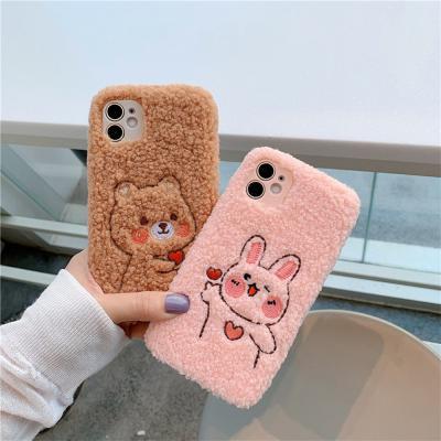 아이폰12 미니 11 프로 맥스 xr xs se2 8 뽀글이 하트 곰돌이 토끼/커플 캐릭터 자수/큐티 양털 폰 케이스