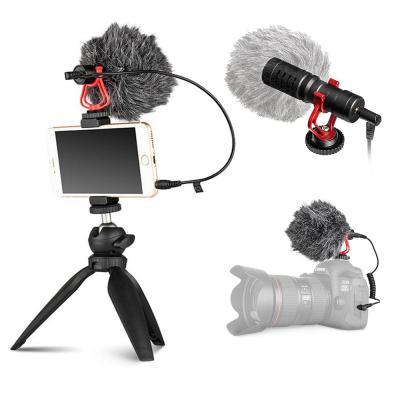 휴대용 콘덴서 마이크/유튜브 유튜버 1인 개인방송/먹방 브이로그 ASMR/핸드폰 카메라