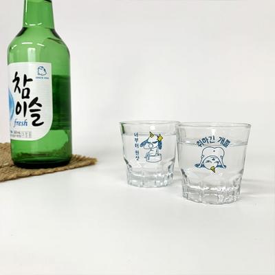 개뿔 소주컵 2개세트