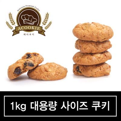 에이쿠키 수제쿠키 오트밀레이즌 1kg