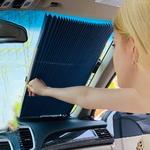 햇빛가림막 차량용 햇빛가리개 3종