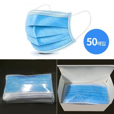 3중 필터 일회용 마스크 50매입 국내발송