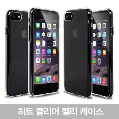 아이폰11Pro IP11Pro 히트 클리어 투명 젤리 핸드폰 케이스