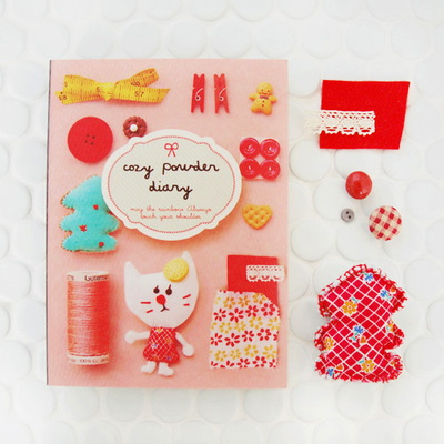 Jamstudio cozy powder diary|(287009)