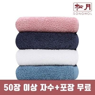 송월 아무르 180g 40수 (50장 이상 자수인쇄 무료)