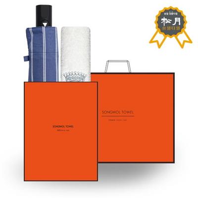 송월 우산 타올 O.G 선물세트99 (CM3단트리플+CM라인보더)