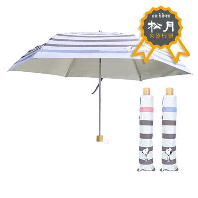 송월우산 스누피 3단 우산 스트라이프(양우산)