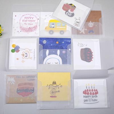 생일축하감사 미니카드(트레싱지 카드봉투) 세트
