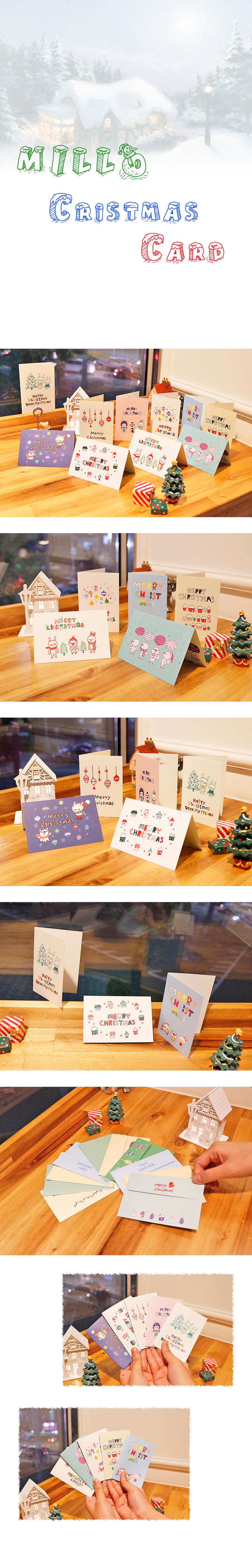 밀로 크리스마스카드 10종 - 밀로, 1,000원, 카드, 크리스마스 카드