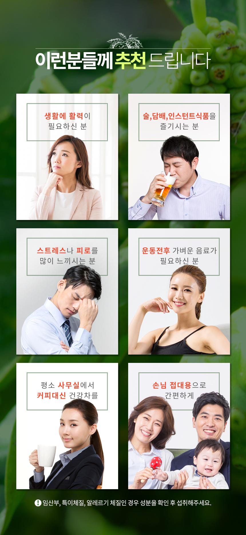 오늘부터 자연건조 노니티백 차 60개입 - 김원행, 12,150원, 차, 허브차/녹차/마테차