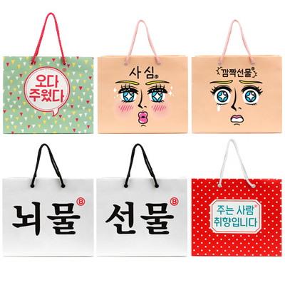반8 종이쇼핑백M 6종 중 택1