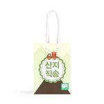반8 산지직송 종이쇼핑백XS 3매 set