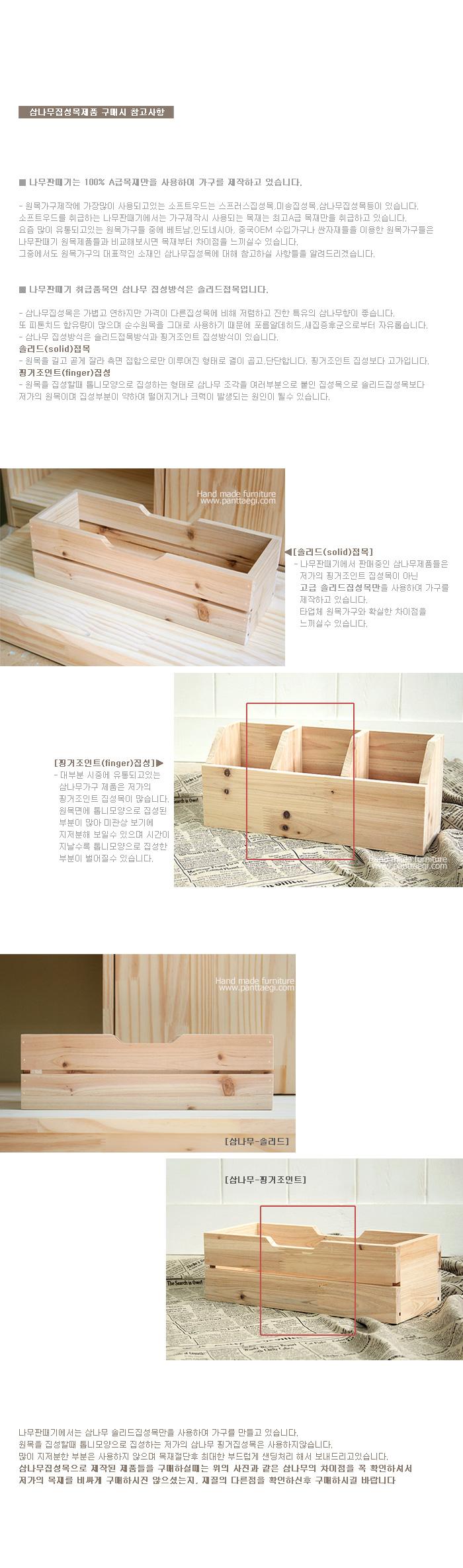 네임텍박스 - 나무판때기, 19,800원, DIY 수납장, DIY 소가구