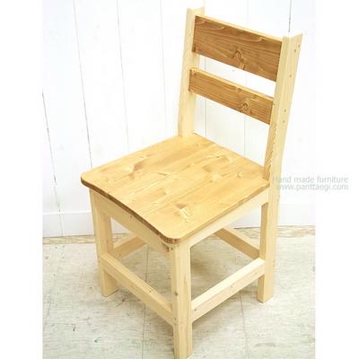 내츄럴의자
