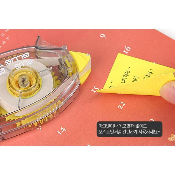 투명 양면 테이프 (TG-210) - 아톰, 3,200원, 접착제/테이프, 양면테이프