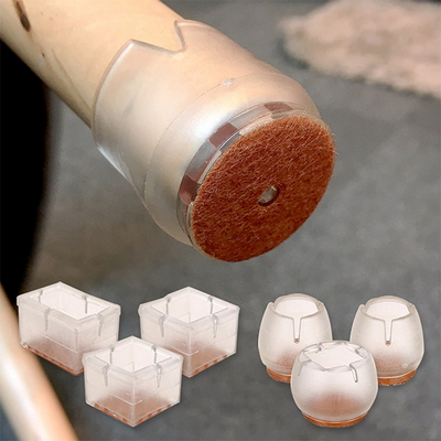 소음방지 의자발커버 4개세트
