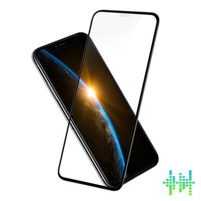 아이폰X XS 풀커버 강화유리 블루라이트 시력보호필름