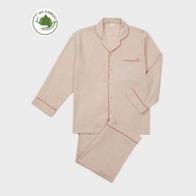 201245 남자잠옷 잠옷세트 면 거즈 잠옷 긴팔잠옷 파자마 홈웨어