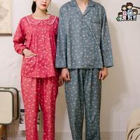 400409 여자잠옷 남자잠옷 잠옷 면 파자마 상하세트 홈웨어 긴팔잠옷