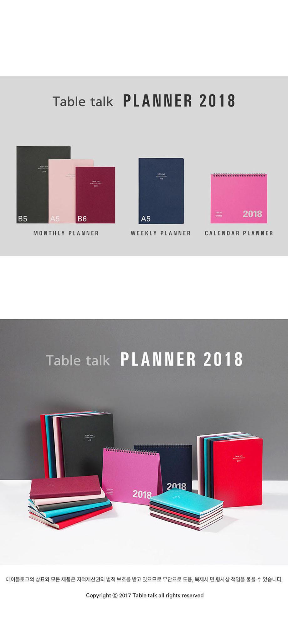 Monthly Planner 2018 B514,000원-안테나샵디자인문구, 플래너/스케줄러, 플래너, 먼슬리플래너바보사랑Monthly Planner 2018 B514,000원-안테나샵디자인문구, 플래너/스케줄러, 플래너, 먼슬리플래너바보사랑