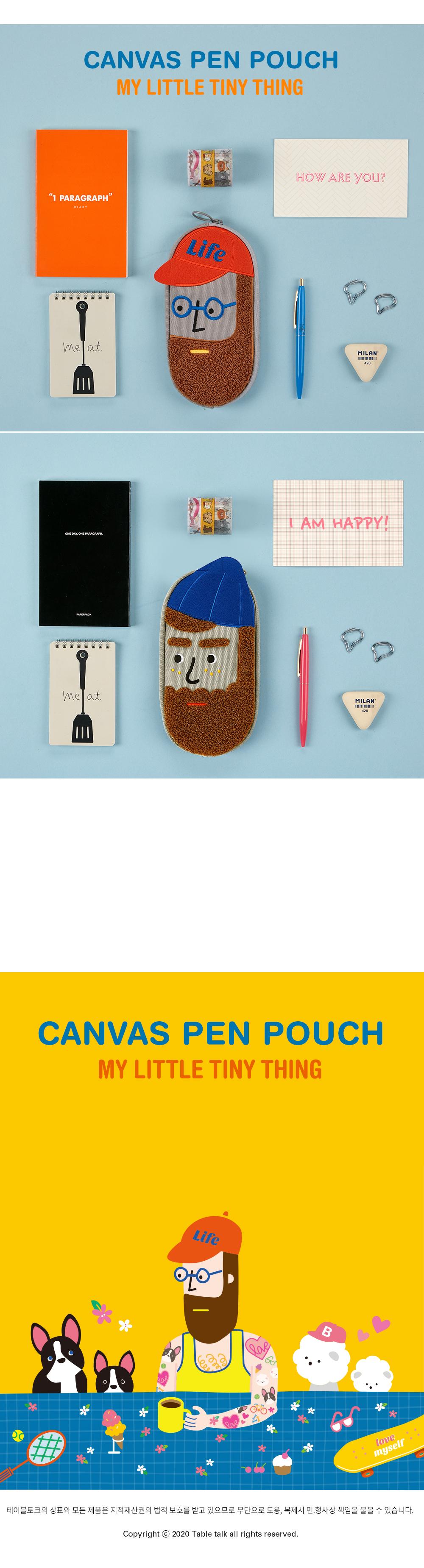 캔버스 필통 - 안테나샵, 18,000원, 패브릭필통, 캐릭터