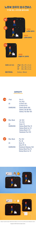 노트북 파우치 방수캔버스_부클 문워커 (아이패드. 13. 15) - 안테나샵, 32,000원, 노트북 케이스/파우치, 27.94cm~33.78cm