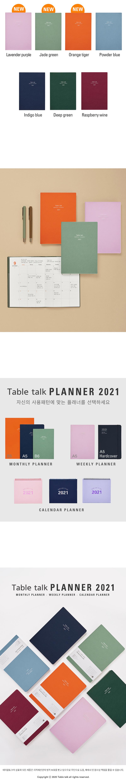 (2021 날짜형 플래너)MONTHLY PLANNER 2021 B610,000원-안테나샵디자인문구, 플래너/스케줄러, 플래너, 먼슬리플래너바보사랑(2021 날짜형 플래너)MONTHLY PLANNER 2021 B610,000원-안테나샵디자인문구, 플래너/스케줄러, 플래너, 먼슬리플래너바보사랑